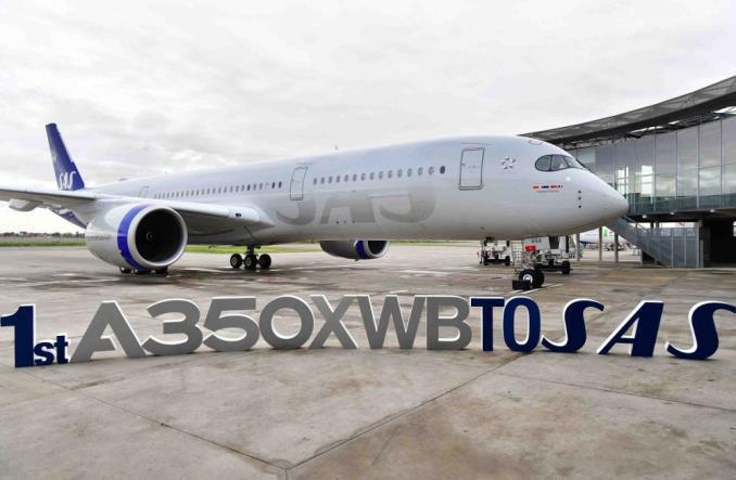 Первый A350-900 для авиакомпании SAS