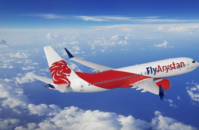 Boeing 737 MAX для Fly Arystan