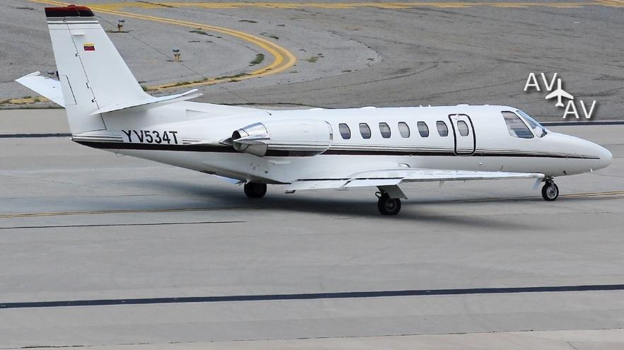 Деловая авиация Венесуэлы: топливо, безопасность и дополнительные услуги