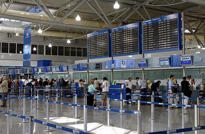Международный аэропорт Афин