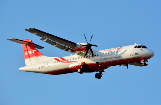 ATR72600 тайваньской авиакомпании FAT