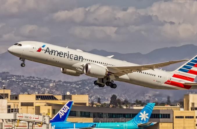 American Airlines 787 9 Dreamliner
