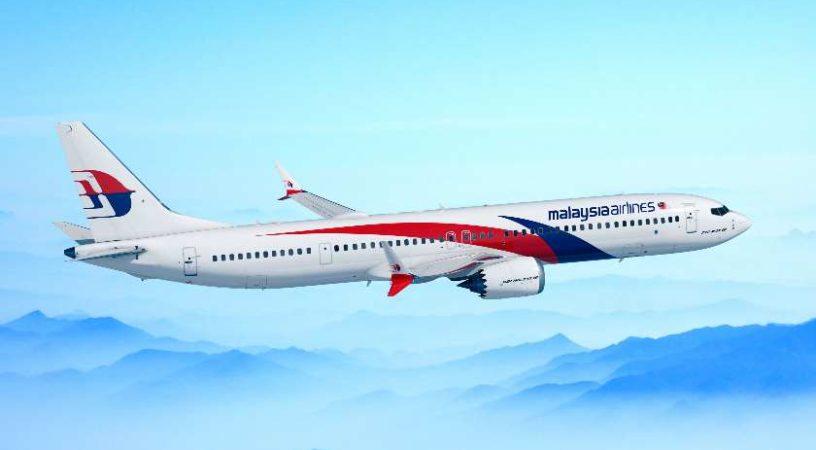 Malaysia Airlines временно отказалась от поставок Boeing 737 MAX