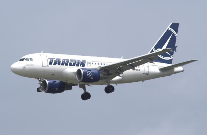 A318 авиакомпании Tarom