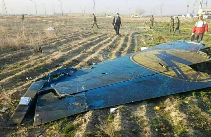 место катастрофы Boeing 737-800 NG /UR-PSR