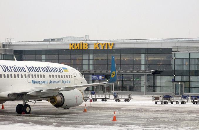Киев, аэропорт Борисполь