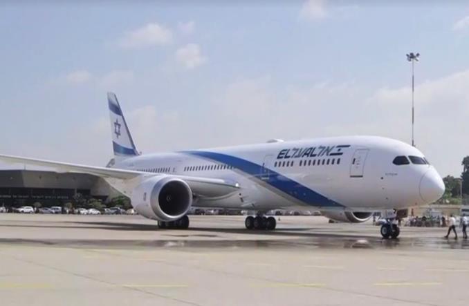 Boeing 787-9 авиакомпании El Al