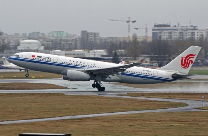 черный рынок авиабилетов в китае