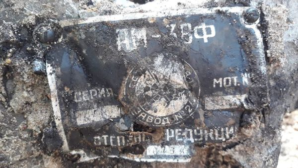 Заволская табличка двигателя АМ-38Ф