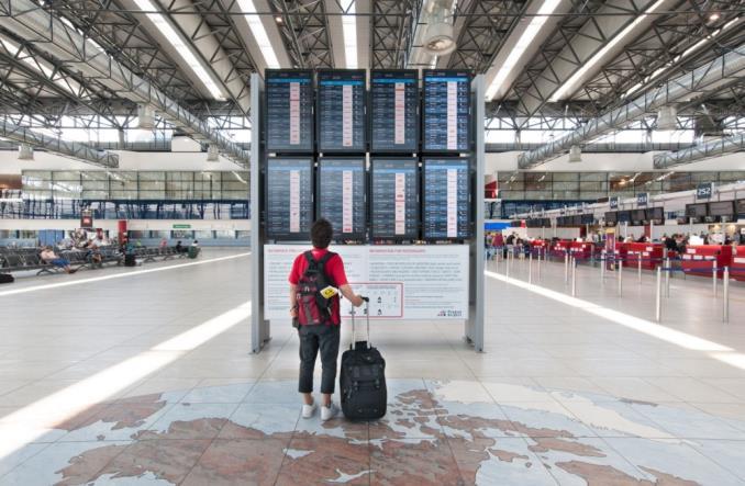 Аэропорт им. Вацлава Гавела в Праге