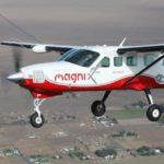 Стало известно о некоторых подробностях первого полета электрической Cessna Grand Caravan