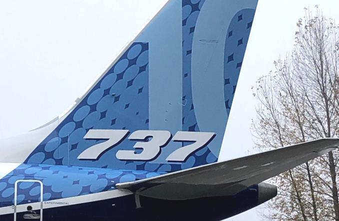 Boeing 737max10 повторная сертификация