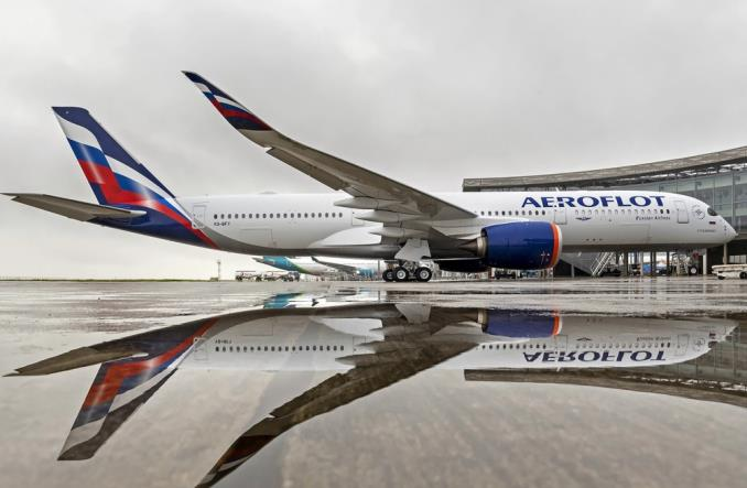 A350-900 авиакомпании Аэрофлот