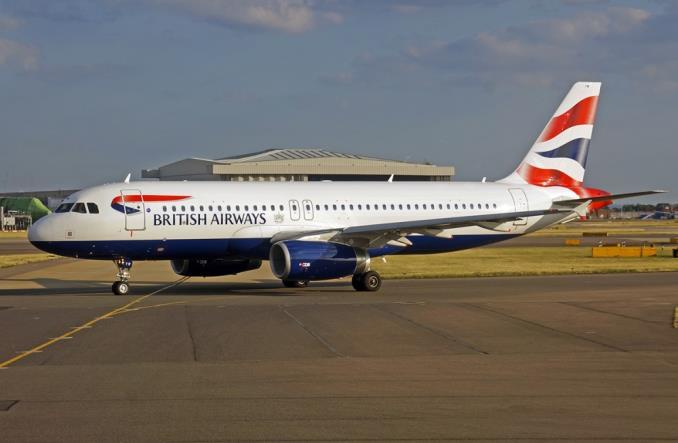 Дальнемагистральный A320LHR авиакрмпании British Airways