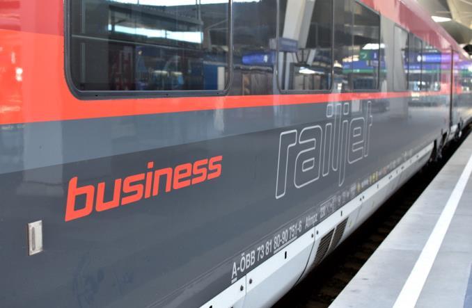 Скоростной поезд Вена-Зальцбург