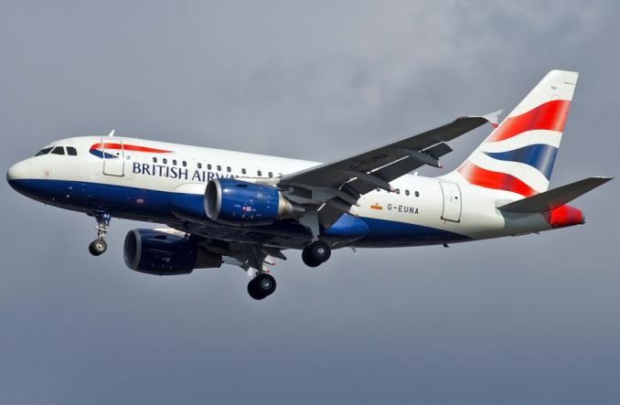 Airbus A318 British Airways с местами только бизнес-класса