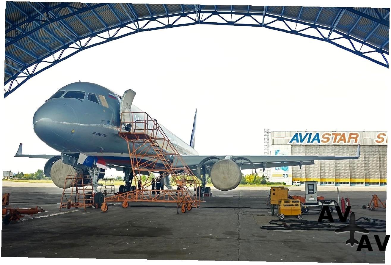 Магдалена заказать самолет город: Магдалена страна: Боливия