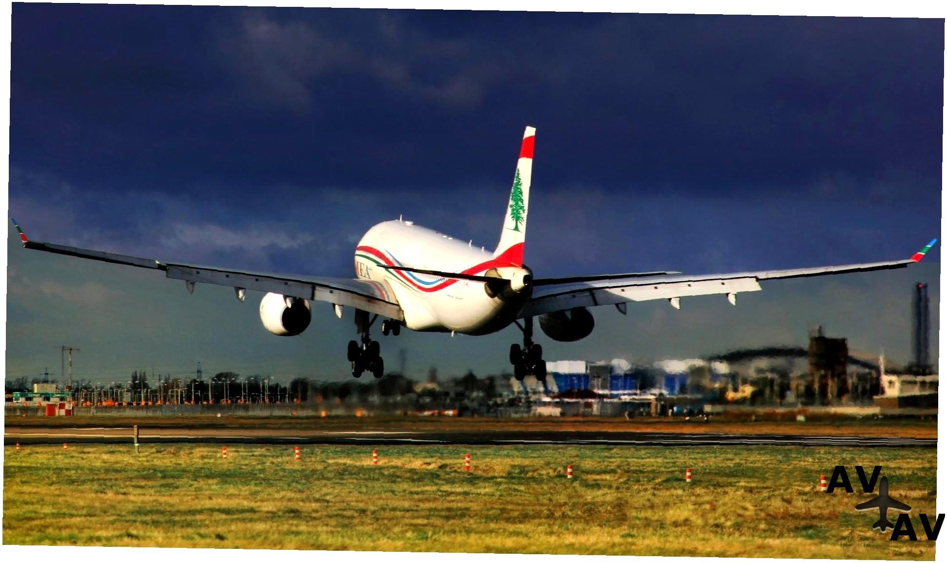 Аэропорт Винь (Vinh City) коды IATA: VII ICAO: VVVH город: Винь (Vinh City) страна: Вьетнам (Vietnam)