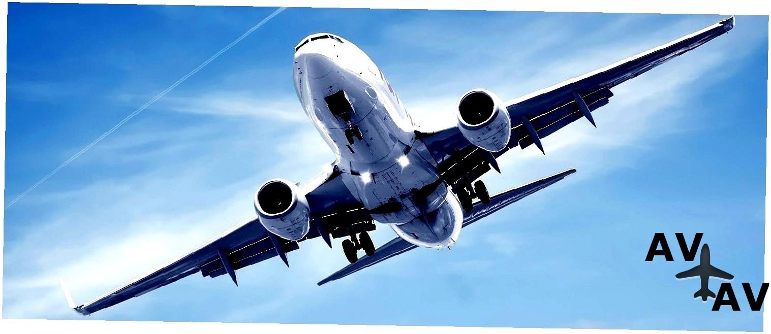 Аэропорт Нха Транг (Nha Trang) коды IATA: NHA ICAO:  город: Нха Транг (Nha Trang) страна: Вьетнам (Vietnam)