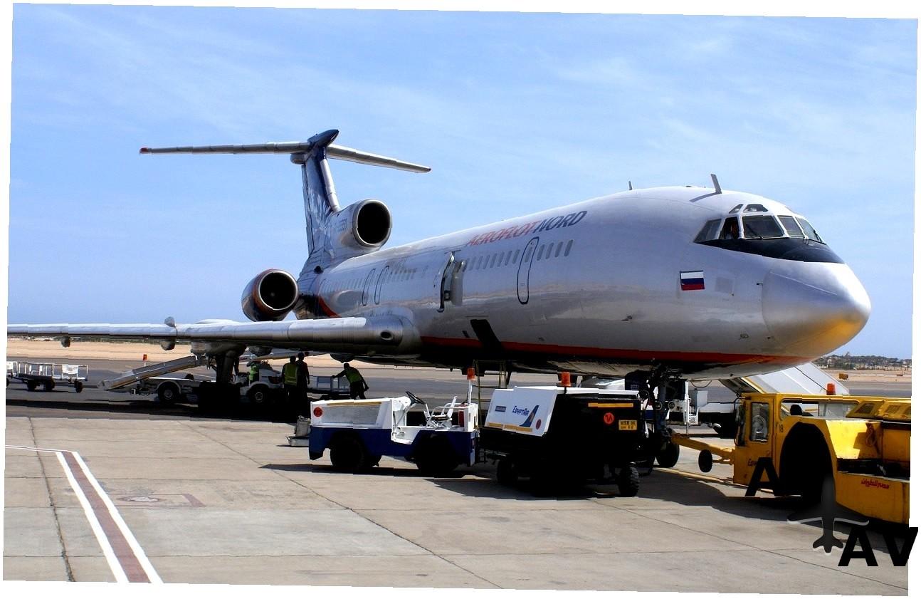 Аэропорт Голландская гавань (Emergency Field) коды IATA: DUT ICAO: PADU город: Голд- Харбор (Dutch Harbor) страна: США (United States)