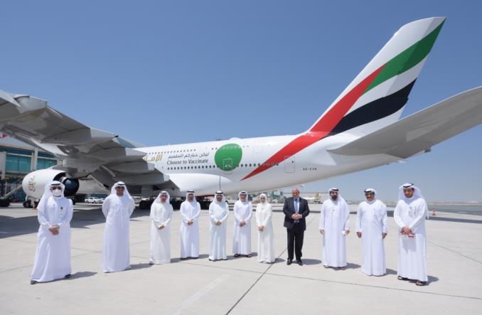 Специальный рейс Emirates с вакцинированным экипажем и пассажирами