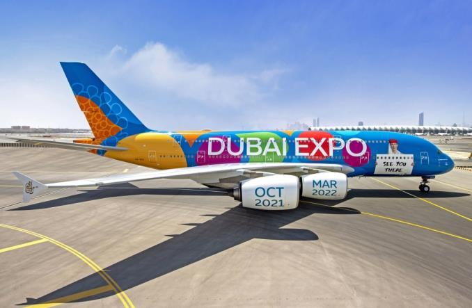 Emirates Airbus A380 Expodubai