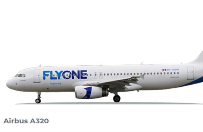 Airbus A320 авиакомпании FlyOne