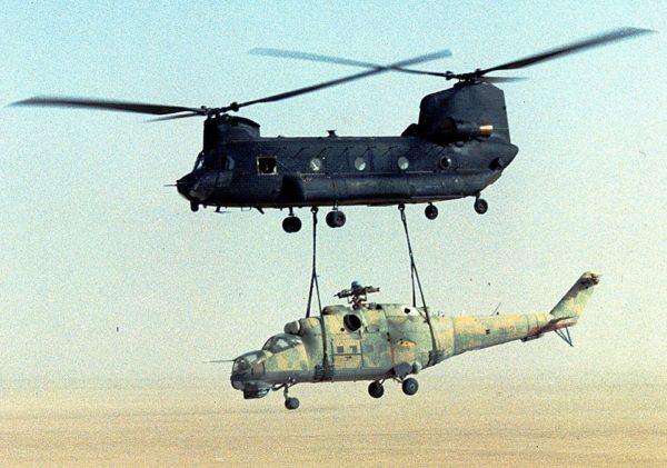 Страницы истории авиации: секретная операция Mount Hope III