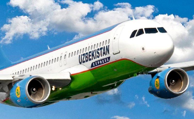 Uzbekistan Express
