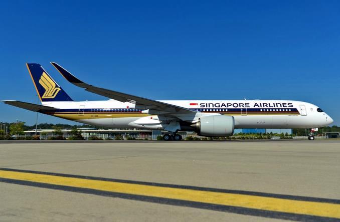 A350-900ULR авиакомпании SİA